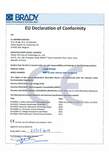 BBP12 CE Document - English